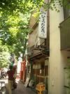 20060521sun_hyoutanya2
