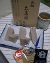 200609018mon_kuzumochi