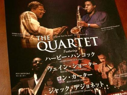 20071016tue_jazz