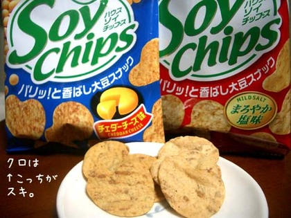 20071028fri_soychips
