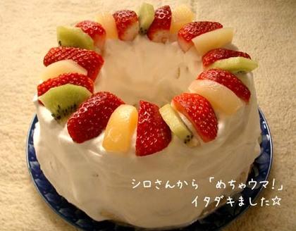 20071120tue_cake
