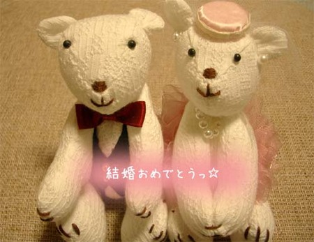 20070615fri_happywedding