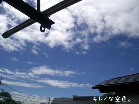 20070615fri_sora