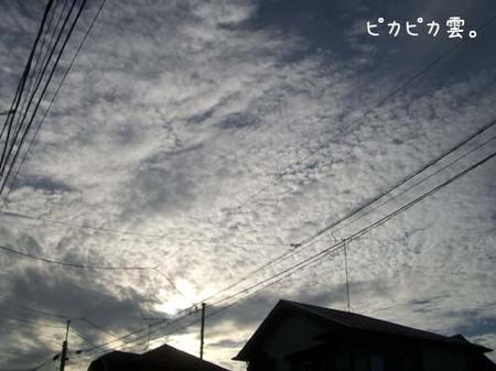 20070615fri_soratokumo1