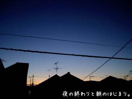 20070616sat_aisora
