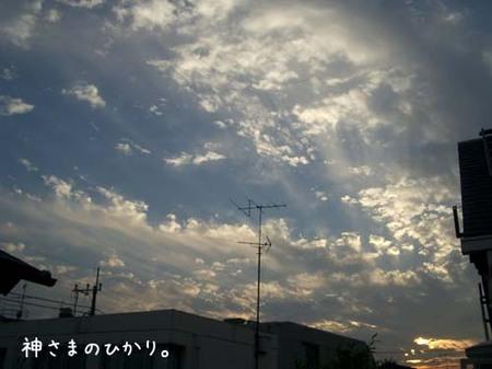 20070623sat_sora1