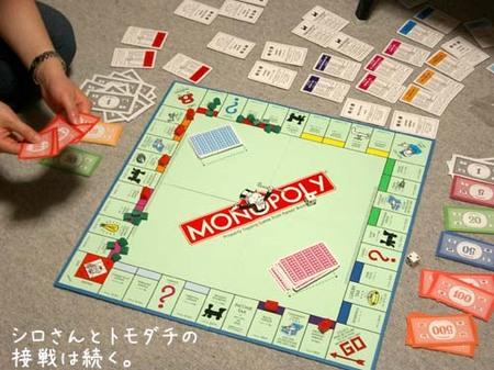 20070703tue_monopoly