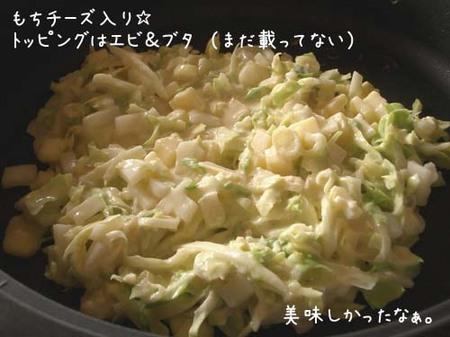 20070703tue_okonomiyaki
