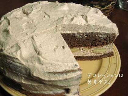 2000215fri_cake
