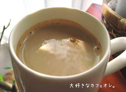 2000216sat_cafeaule