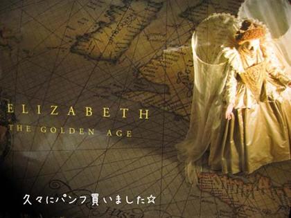 2000217sun_elizabeth
