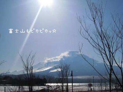 2000307_hujisan