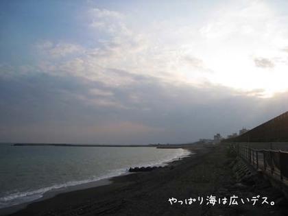 20080515hu_sea1