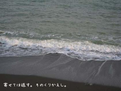 20080515hu_sea3
