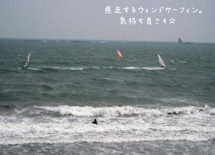 20080522thu_wind1