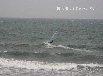 20080522thu_wind2