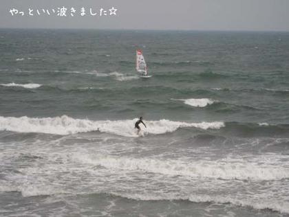 20080522thu_wind3