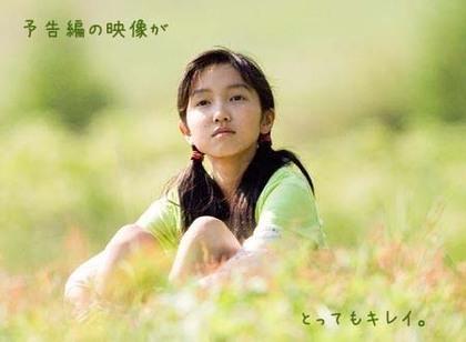 20080524sat_nishimajyo1