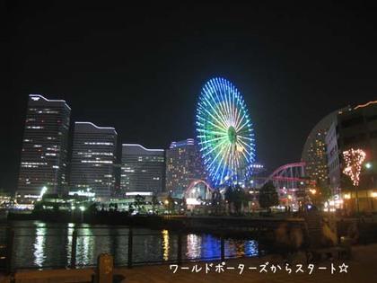 20080617tue_yokohama1