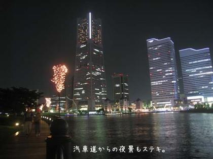 20080617tue_yokohama3