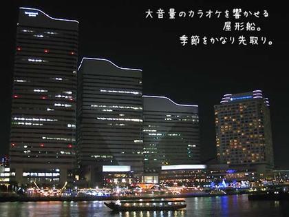 20080617tue_yokohama4