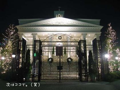 20080617tue_yokohama6