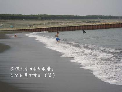 20080624tue_614umi02