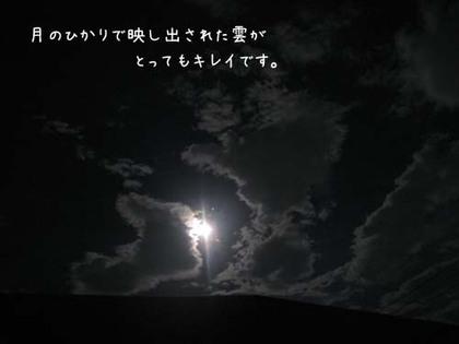 20080717thu_yozora