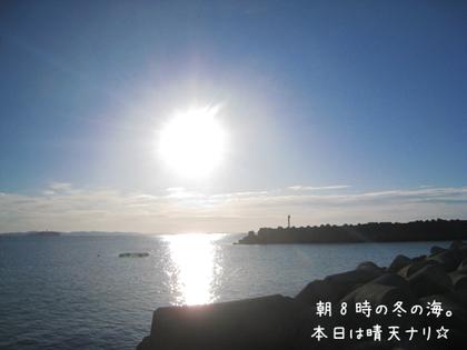 20090211wed_sea1