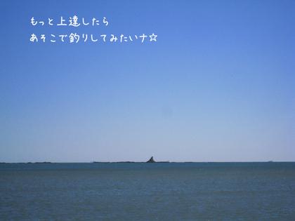 20090211wed_sea7