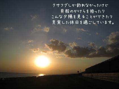 20090211wed_sea8