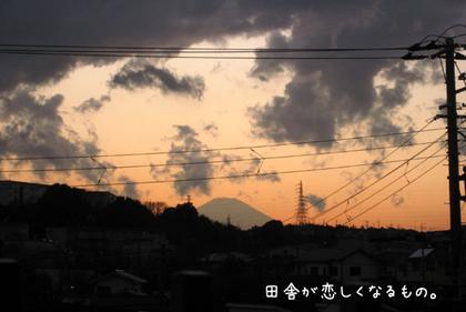 20090316mon_hujisan