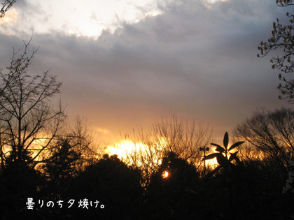 20090316mon_yuuyake